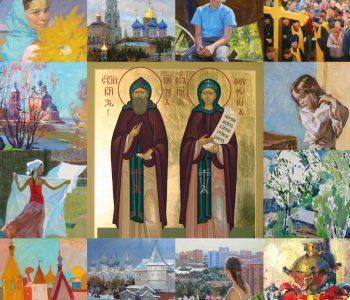 Выставка «Верность» в Муроме