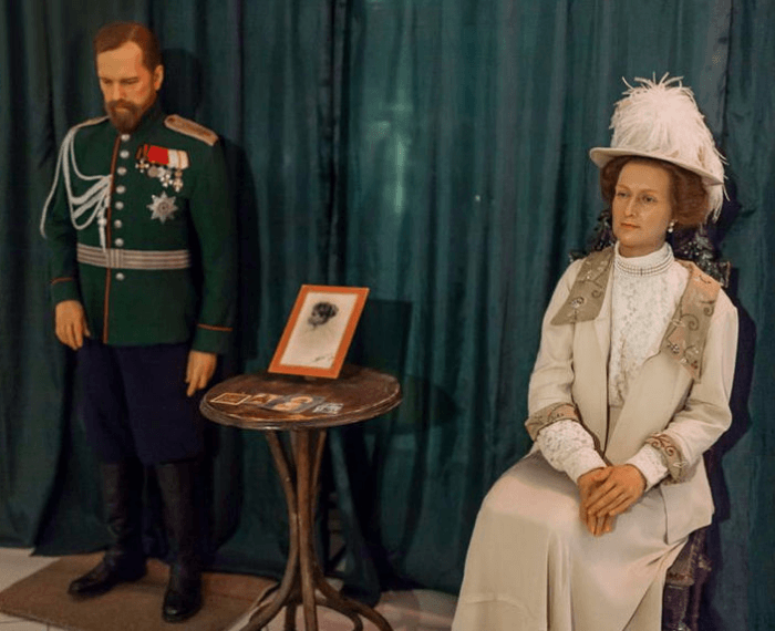 "Exhibition of Wax Figures ""History in Faces"""