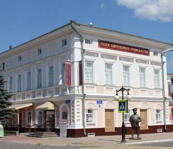 Открытие Музея современного этноискусства в Елабуге