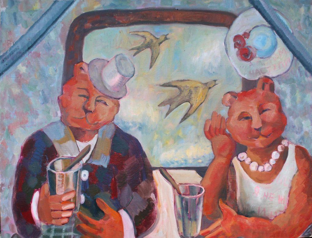 Выставка творческой группы живописцев «ТРИКОЛОР»