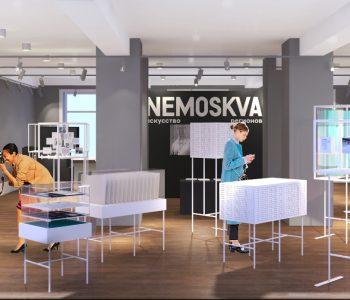 NEMOSKVA в Новосибирске