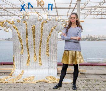 Проект «По волнам» VI этап НПЛ-2018 в г. Севастополь. Алина Глазун
