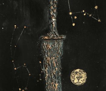 Время меча