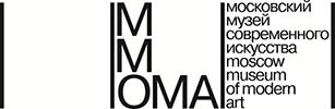 Московский музей современного искусства ММОМА