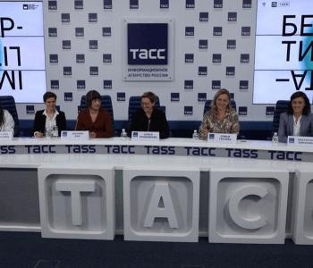 Объявлен список участников Основного проекта 5-й Уральской индустриальной биеннале современного искусства
