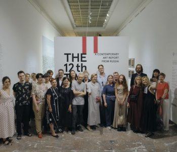Вцентре изящных искусств BOZAR прошло открытие выставки «Двенадцатый часовой пояс: Заметки изРоссии».