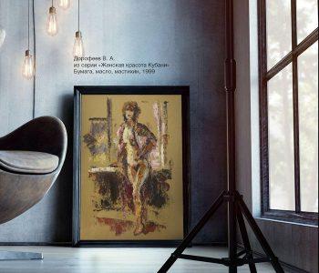 В «Галерее Прогресса» проходит выставка Виктора Дорофеева «Созвездие красоты»