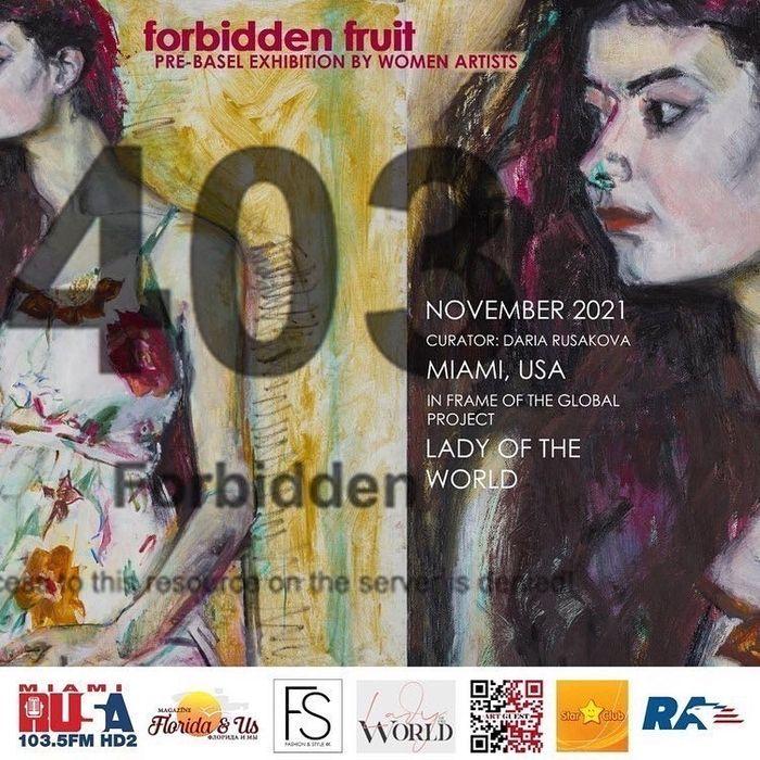 «Запретный плод» – Международная выставка женщин-художниц в Майами