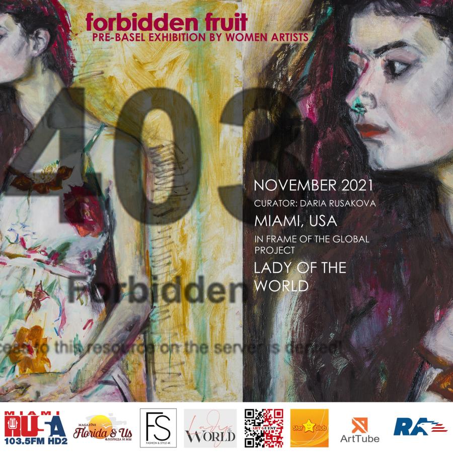 Выставка «Запретный плод» в Майами: Интервью с онлайн участницами