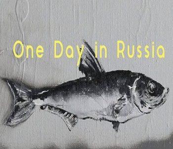 Выставка Стаса Багса «Один день в России»