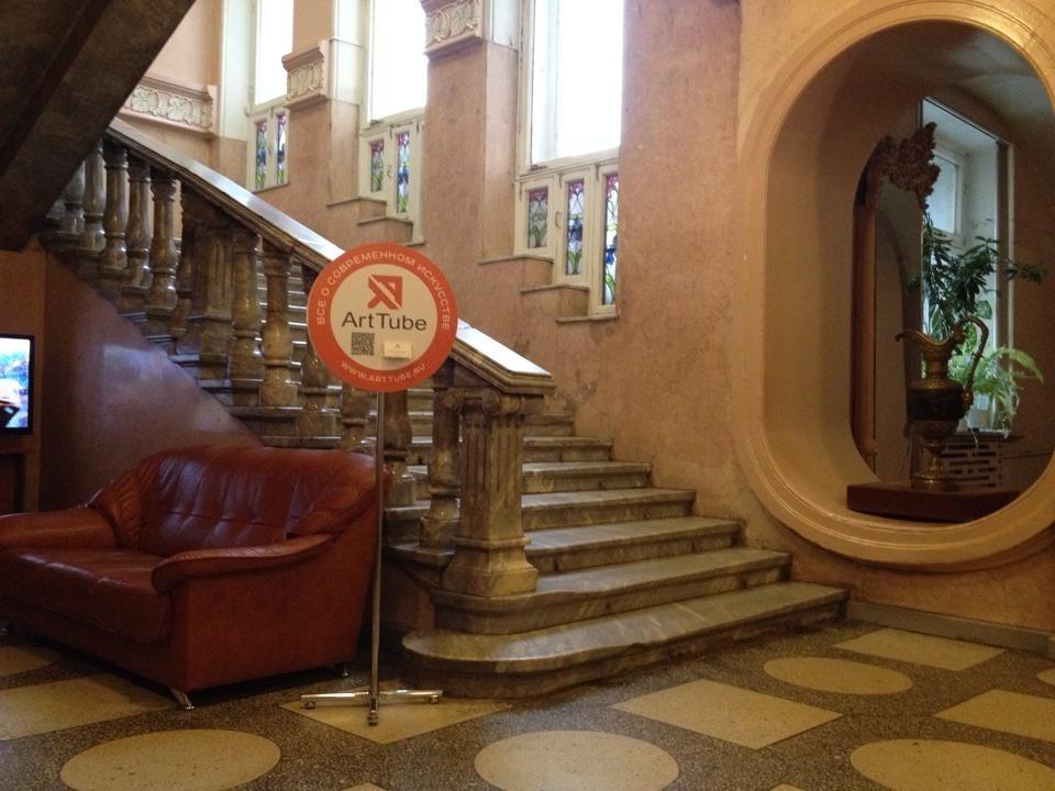 Акция от ArtTube при поддержке Самарского областного художественного музея