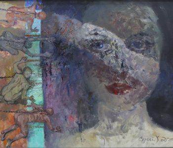 Выставка Сергея Хода «Скрытые чувства»